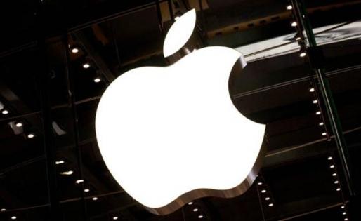 Apple'ın Logosu neden ısırılmış elma?