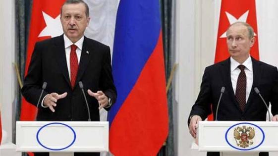 Artık Türkiye'nin de arması olacak
