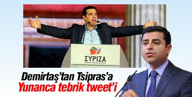 Demirtaş'tan Tsipras'a tebrik tweet'i
