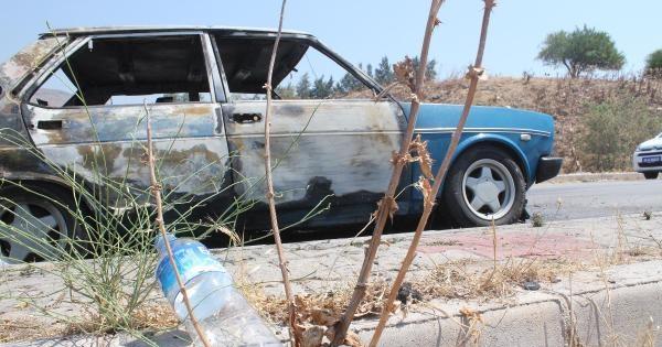 Genç Çift Otomobili Ateşe Verip Kaçtı