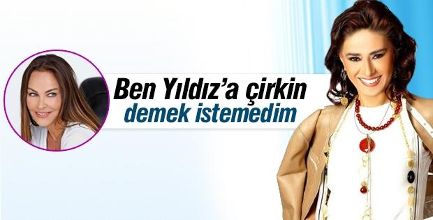 Hülya Avşar'dan Yıldız Tilbe açıklaması