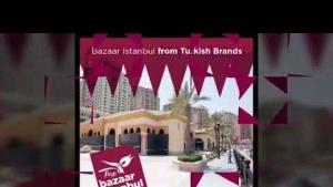 The Bazaar İstanbul Qatar'da kiralamalar devam ediyor